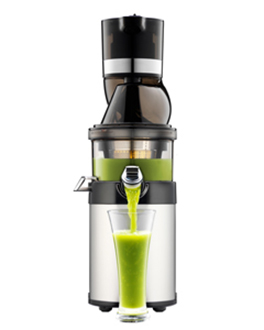 Kuvings CS600 Chef Commercial Cold Press Juicer 3